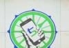 5t scanner