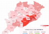odisha state health update