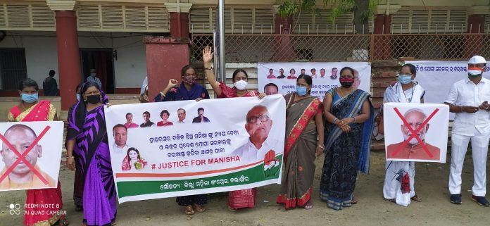 hathras case protest