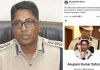 fake-facebook-account-in-the-name-of-ips-anup-saho