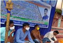 Youth Organizer went on hunger strike