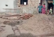 child felt in hole, died