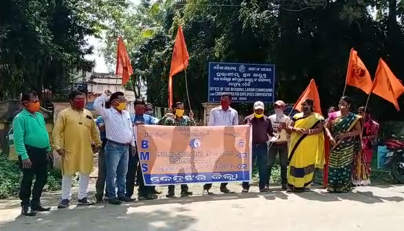 Protests in front of officials 'offices over workers' demand