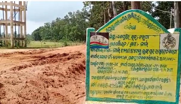 kendujhar bad road condition