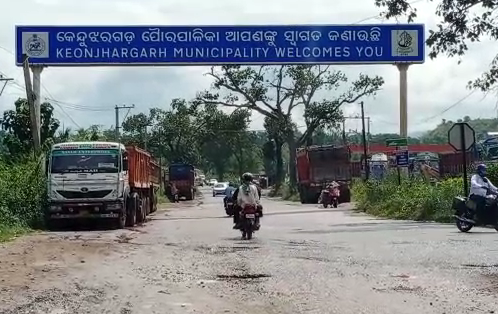 keonjhar road