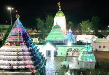 maa biraja temple jajpur