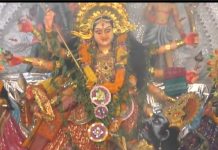 Mahanabami is celebrated today at various puja mandapas in Bingharpur