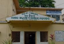 mayurbhanj ambulance stopped