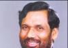 ram vilas paswan passed away