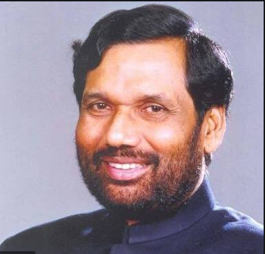 ram vilas paswan passed away