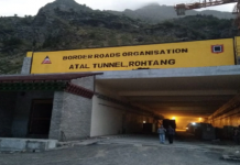rohtang atal tunnel inagurated by PM modi