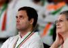 sonia - rahul gandhi congress