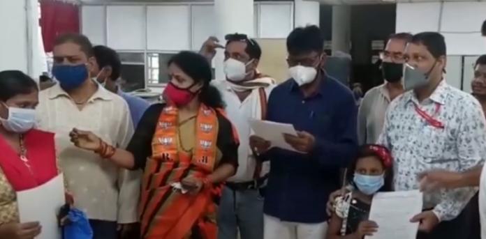 Sukanya Yojana Acount opend by BJP Women's Front At Ganjam