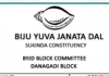 sukinda constituency