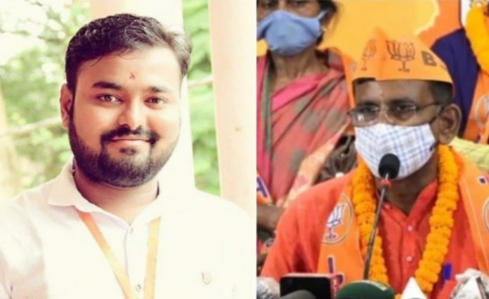 bjp-has-announced-two-candidates-for-the-seat