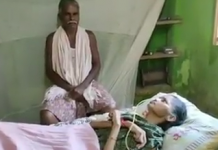 traetment help required by poor woman from government